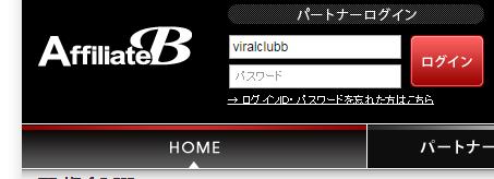 affiliate-b-login-1
