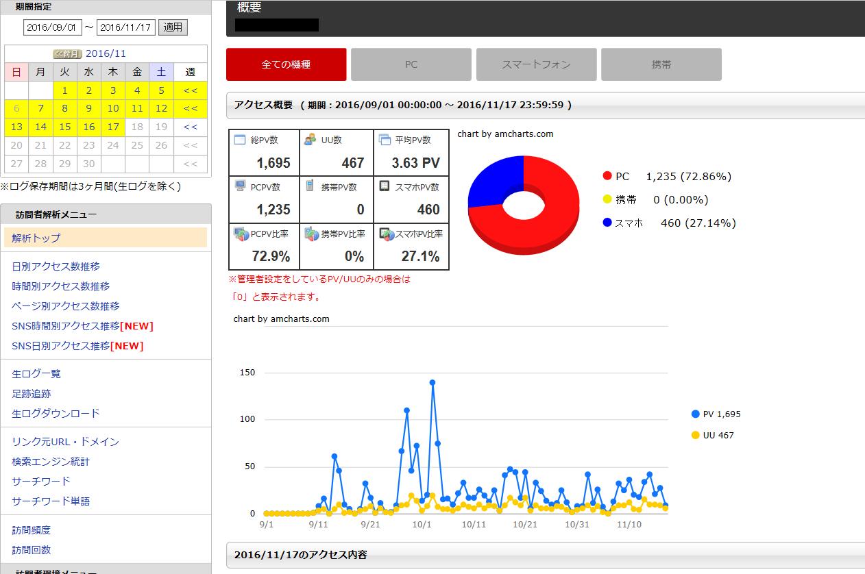 %e3%81%84%e3%82%81%e3%83%bc%e3%81%98